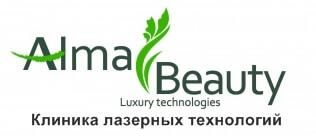 Alma Beauty Алматы Центр лазерной косметологии и эстетической медицины
